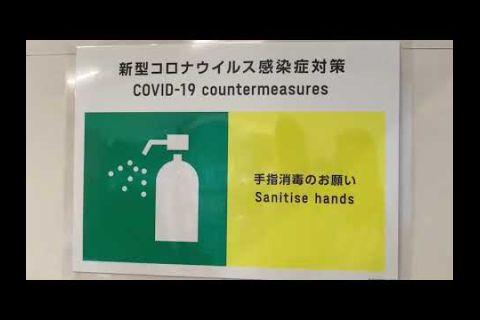 Embedded thumbnail for Por encima de la pandemia, unos Juegos bajo férreas medidas sanitarias